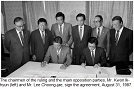 [Aug. 31, 1987] Eight-member bipartisan talks draw constitutional amendment