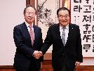 New Japanese Ambassador visits Speaker