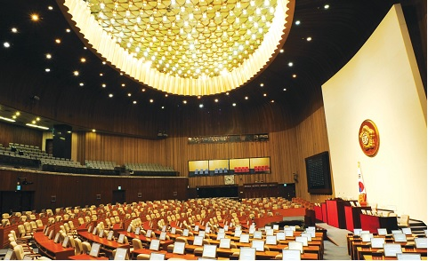 The National Assembly of the Republic of Korea